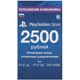 PSN 25   рублей Playstation Network КАРТА ОПЛАТЫ