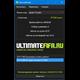 UltimateBuddy - автотрейнер для FIFA 17 на ПК (7 дней)