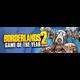 Borderlands 2 GOTY(+Season Pass +DLC/Steam KEY RU+CIS)