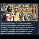 Stronghold Crusader 2 ( STEAM Key ) Region Free RoW