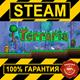 Terraria (STEAM GIFT   RU+CIS)