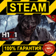 H1Z1: Just Survive (STEAM GIFT | RU+CIS)