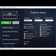 Бот TryMovie для Lineage 2 Revolution (3  дней)