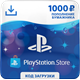 ?? Карта оплаты PSN 1    рублей PlayStation Network RU