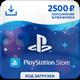 ?? Карта оплаты PSN 25   рублей PlayStation Network RU
