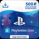 Пополнение бумажника Playstation Store 1    рублей PSN