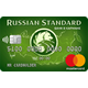 1   RUB MASTERCARD VIRTUAL (RUS Bank)  1/2  БЕЗ 3DS