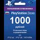 PlayStation Network (PSN) - 1    рублей (RUS)