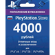 PlayStation Network (PSN) - 4    рублей (RUS) + ПОДАРОК