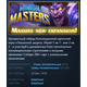 Minion Masters Steam Gift RU/CIS