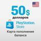 ?? Карта оплаты PSN 15   рублей PlayStation Network RU