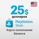 ?? Карта оплаты PSN 5   рублей PlayStation Network RU