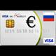 EURO 5 Виртуальная предоплаченная карта Visa Virtual