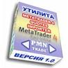 Импорт котировок в MetaTrader 4