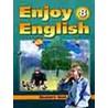 1 РЕШЕБНИК - Английский с удовольствием Enjoy English 8