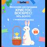 TurboBit premium code 7 дней (Official Reseller )