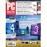 PC Magazine №8 (август/2011/Россия)