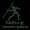 Демо робот Bot4You.biz+онлайн консультация по установк