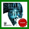 Aliens Colonial Marines Collection - Steam RU-CIS-UA