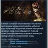 Dead Space ?? STEAM GIFT RU