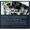 Tom Clancy's Splinter Cell Blacklist ?? STEAM GIFT RU