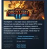 Torchlight II 2 ??STEAM KEY REGION FREE GLOBAL
