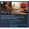 Rising Storm Game of the Year Edition + Red Orchestra 2