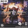 Saints Row IV 4 (Photo CD Key) Steam + ПОДАРКИ + СКИДКИ