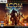 XCOM: Enemy Within - DLC - (Photo CD-Key) Steam +СКИДКИ