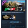 Euro Truck Simulator 2 Halloween Paint Jobs DLC GIFT RU
