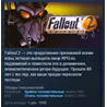 Fallout 2: A Post Nuclear Role Playing Game STEAM KEY??