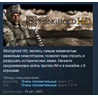 Stronghold HD ?? STEAM KEY REGION FREE GLOBAL