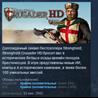 Stronghold Crusader HD STEAM KEY REGION FREE GLOBAL??