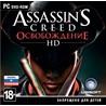 Assassin´s Creed Освобождение HD (Uplay Key/Русск)