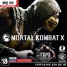 Mortal Kombat X (Steam Ключ \ ФОТО)