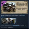 Crusader Kings II: Finno-Ugric Unit Pack ?? STEAM GIFT