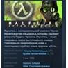 Half-Life: Opposing Force  ?? STEAM GIFT RU