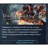 Darksiders + Warmastered 2in1 STEAM KEY REGION FREE