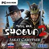 Shogun 2: Закат самураев - DLC Tsu Faction Pack