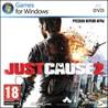 Just Cause 2 (Ключ Steam)CIS
