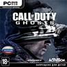 Call of Duty: Ghosts (Ключ Steam) CIS