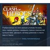Might and Magic Clash of Heroes STEAM KEY КЛЮЧ ЛИЦЕНЗИЯ