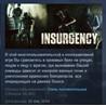 Insurgency ??STEAM KEY RU+CIS СТИМ КЛЮЧ ЛИЦЕНЗИЯ
