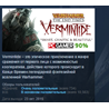 Warhammer: End Times - Vermintide STEAM KEY ЛИЦЕНЗИЯ ??