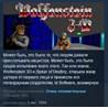 Wolfenstein 3D ??STEAM KEY СТИМ КЛЮЧ ЛИЦЕНЗИЯ