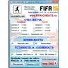 FIFA 16 TRAINER (Чит программа)