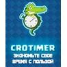 CroTimer - Бот помощник для Clash Royale (1 месяц)