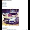Скрипт поздравления в паблике или стенке для Vkontakte
