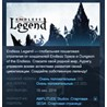 Endless Legend ?? STEAM GIFT RU