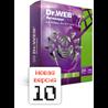 Dr.Web Антивирус 1 ПК 1 год Новая Лицензия REGION FREE